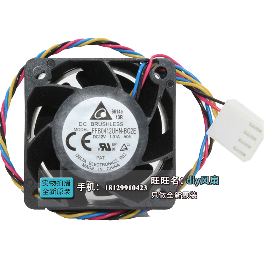 Delta 12V 1.01A 4028 40MM 4CM <font><b>40</b></font> * <font><b>40</b></font> * 28 <font><b>mm</b></font> 1U 2U server <font><b>fan</b></font> Big power Cooling <font><b>fan</b></font> FFB0412UHN-BC2E with 4pin image