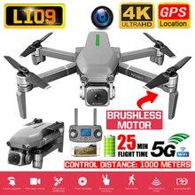 RC dört pervaneli helikopter L109 Drone GPS 4K HD kamera 5G WIFI FPV fırçasız Motor katlanabilir Selfie Drones profesyonel 1000m uzun mesafe
