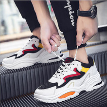 Sneakers Men 2019 Light Weight For Man Mesh Breathable Cushioning Casual Shoes Outdoors Comfortable Fitness jogging Sports Shoes li ning men s running shoes cushioning breathable lining light weight sneakers sports shoes li ning arbm031