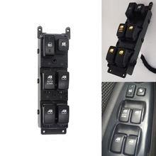 Для Kia Rio 2006 2007 2008 2009 2010 автоматическая кнопка управления стеклоподъемником с светодиодный ным управлением и светильник кой