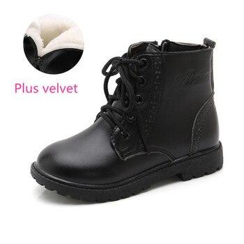 Botas de invierno para niños nuevas botas calientes de terciopelo para niños botas Martin botas para niños zapatos de cuero casuales 4 5 6 7 8 9 10-14T negro marrón