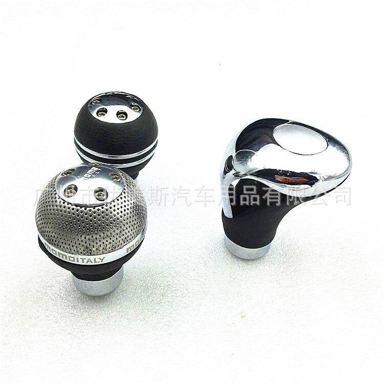 Automotive Shift Knobs Ball Stick Shifter Universal MT PU Leather ...