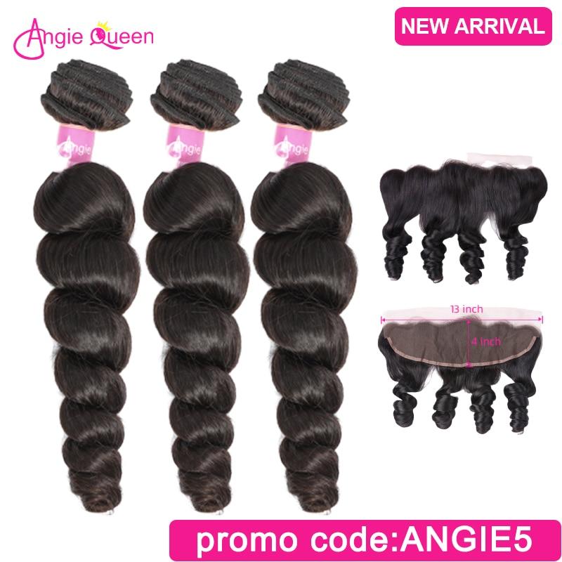 Loose Wave Hair Bundles With Closure Frontal Brazilian Remy Hair Bundle Human Hair Bundles With Frontal 3 Bundles With Frontal
