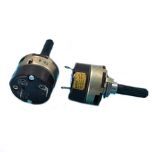 Japan Noble Rotary Power Switch A9S1 TV3 250V 8A length 25mm 2 Pin