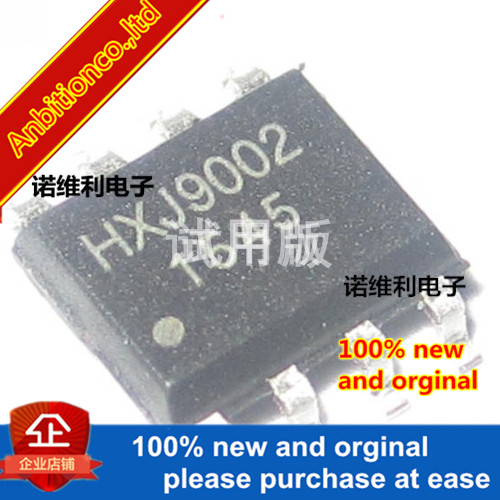5pcs 100% New Original HXJ9002 9002 SOP8 Amplifier IC In Stock