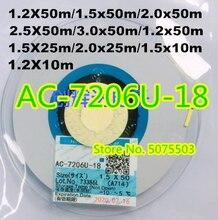 ACF AC 7206U 18 7206U 18 الشريط لإصلاح شاشة LCD 1.2/1.5/2.0 مللي متر * 10 متر/25 متر/50 متر