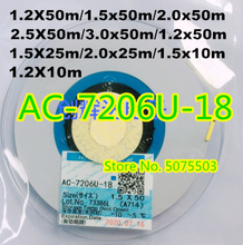 Cinta ACF AC 7206U 18 7206U 18 para reparación de pantalla LCD, 1,2/1,5/2,0mm * 10m/25m/50m