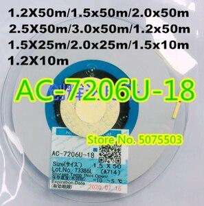 Image 1 - Cinta ACF AC 7206U 18 7206U 18 para reparación de pantalla LCD, 1,2/1,5/2,0mm * 10m/25m/50m