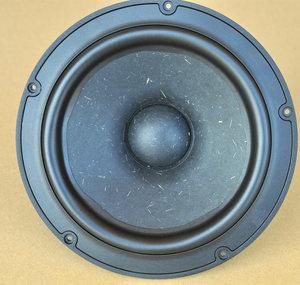 Image 2 - 1PCS Original Vifa NE225W 08 8 Midrange Speaker Driver Unit Neodymium Casting Aluminum Frame Wood Pulp Cone 8ohm/160W