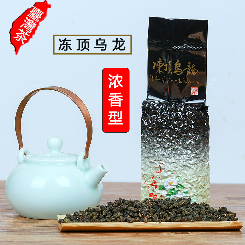 Oolong Tea Taiwan Tea Frozen Top Oolong Super-grade Alpine Tea Luzhou-flavor 150g 300g Bag Packaging 1