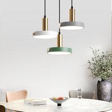 Скандинавские простые светодиодные подвесные светильники в виде
