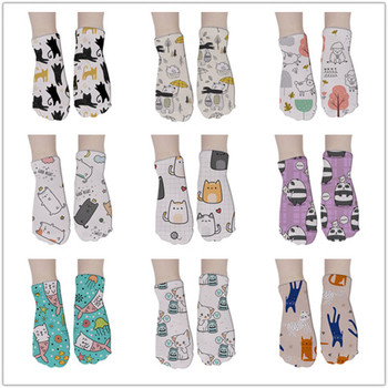 Cotton Socks Short Colorful Womens Cute Cat Fashion Girls 3D Printed Happy And Funny Boat