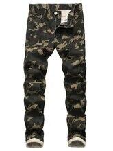 Новые эластичные камуфляжные джинсы в стиле милитари, мужские узкие джинсы со средней посадкой, мужские брюки карандаш с принтом