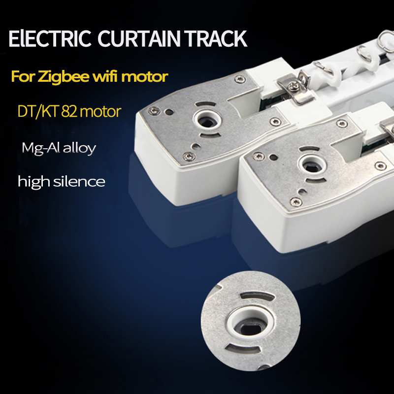 Electric Curtain Track For Zigbee Wifi  Dooya KT82/DT82 M1 Motor Customizable Super Quite For Smart Home