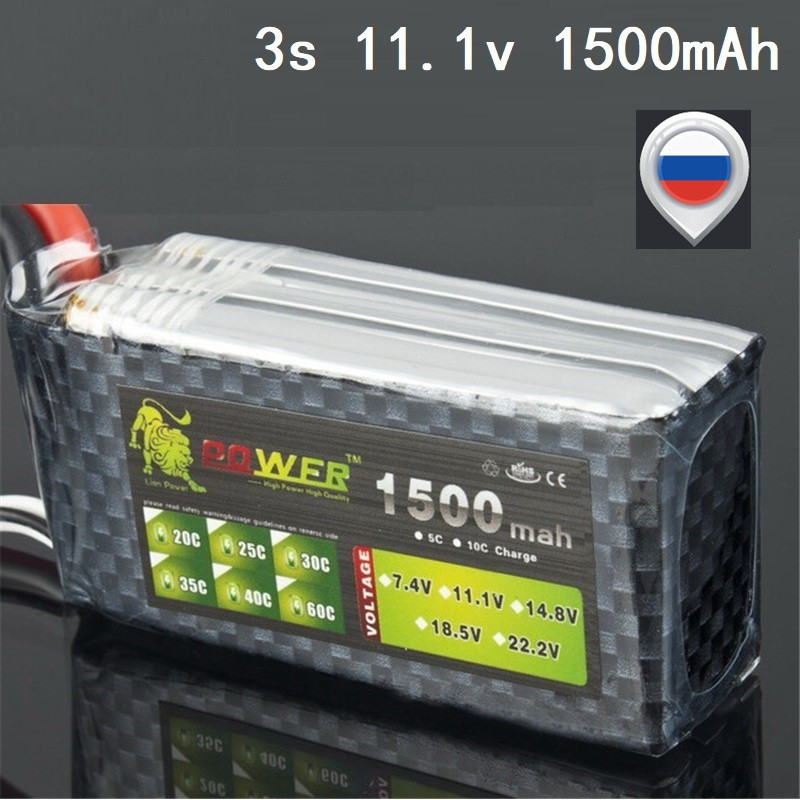 LION POWER 11.1V 1500mah 35C T/XT-60 Remote Controul Model Aircraft Manufacturers Lithium Polymer Battery 11.1 V Battery Lipo 3s