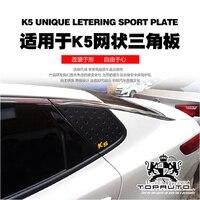 for Kia K5 2016 2017 Dedicated Refit Mesh Window Triangular 3D Stereo Decoration Korea Import