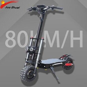 Poderoso E Scooter con 80 km/h de alta velocidad 3200W 2600W neumático gordo Patinete Electrico Adulto Scooter Eléctrico plegable monopatín
