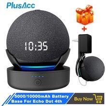 Plusacc 5000/10000Mah Draagbare Batterij Base Voor Amazon Echo Dot 4 4th Gen Docking Station Voor Alexa Smart speaker Charger Stand