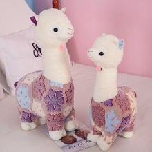 Kawaii Плюшевые игрушки милые мягкие лама Альпака чучела животных
