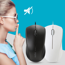 Wired mouse mute game home office usb optical mous
