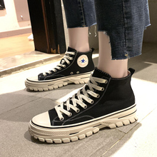 Classic High-top Women Canvas Shoes Female Casual shoes Sneakers Woman Lace Up Breathable Solid White Black Thick Bottom