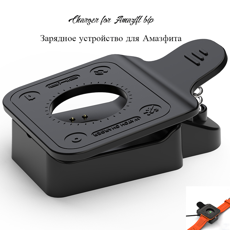Clip Watch Chargers For Amazfit Bip Lite A1608 Magnetic Charging Dock For Midong Bip Watch
