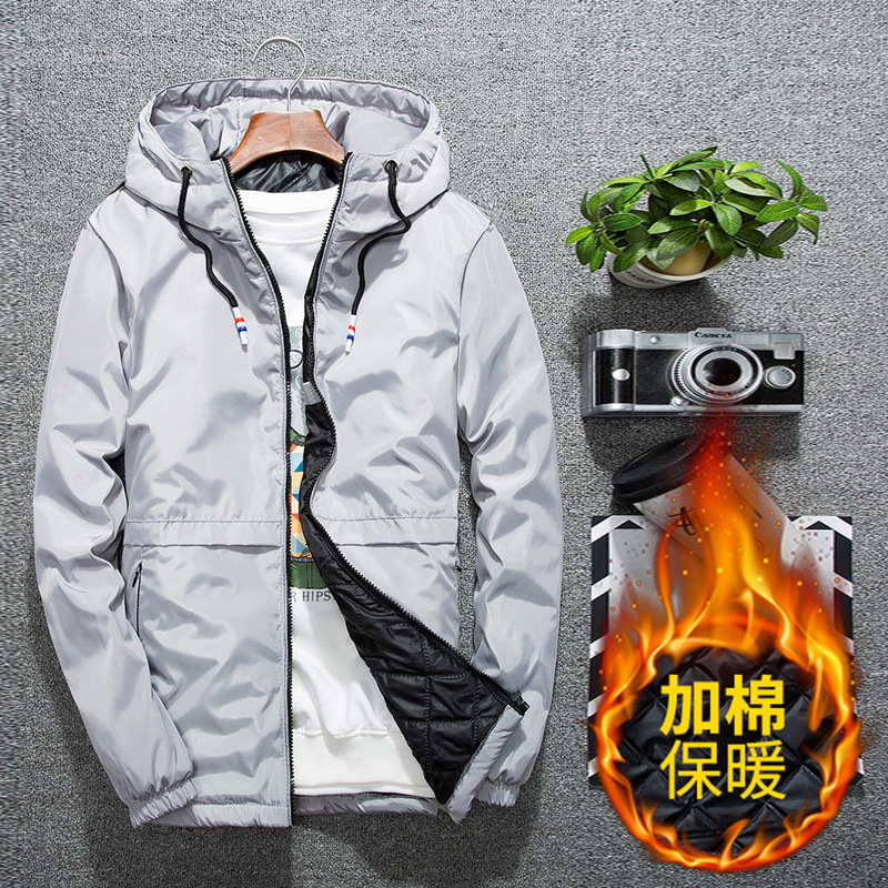 Fall And Winter Clothes MEN'S Anorak Students Korean-style Solid Color Slim Fit Plus Cotton Jacket Fashion Man Casual Coat