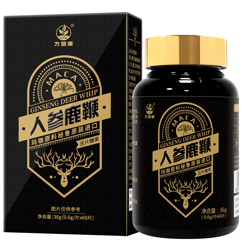 Fang Likang Ginseng Deer Whip Tablets Men and Women Polygonatum Maca Tablets Peru Oyster Raw Material Tablet Candy Processing