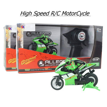Motor de calidad RC para motocicleta eléctrica, Nitro de alta velocidad con Control remoto, recarga de coche, motocicleta de carreras de 2,4 Ghz para niño, juguete para regalo 6 8 14