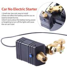 Автомобильный ограничитель заряда батареи устройство защиты