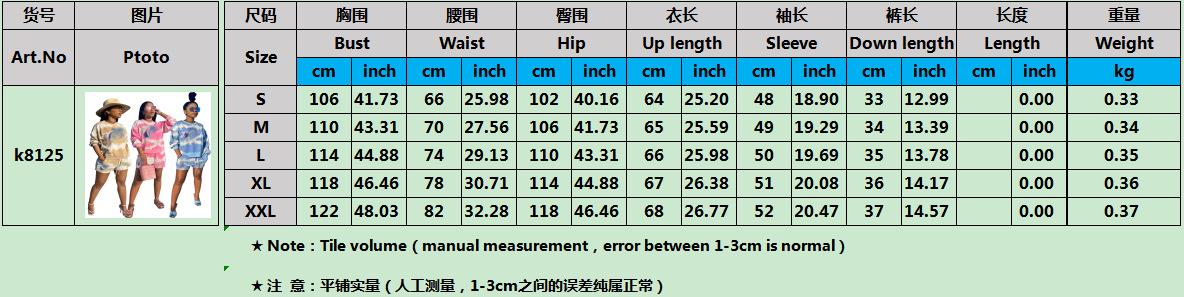 H17f3f14ecf864132a6d4272b05cdec5b7.jpg?width=1184&height=297&hash=1481