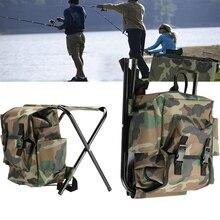Складной туристический табурет для кемпинга, портативный рюкзак со стулом для рыбалки