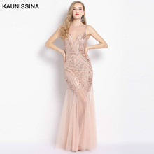 KAUNISSINA Evening Dresses Sequined O-neck Zipper Back Party Gowns Sexy Backless Floor-length Tulle Beading Prom Robe