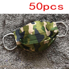 50pcs Camouflage