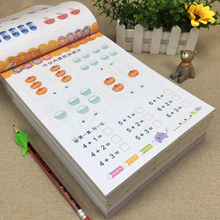 12 Books of Children's Addition and Subtraction Learning Mathematics Chinese Character Strokes Handwriting Exercise Book Libro