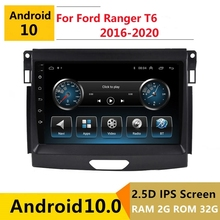 Android car stereo for Ford Ranger T6 2016 2017 2018 2019 2020 radio navigation GPS Multimedia Player headunit