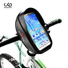 Водонепроницаемая велосипедная сумка wosawe рама передняя Верхняя