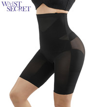 WAIST SECRET Women Slimming Underwear Bodysuit Body Shaper Waist Trainer Shapewear Postpartum Recovery Butt Lifter Panties 3XL