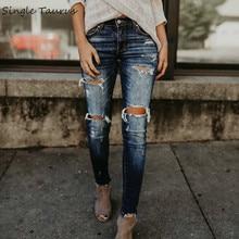 Весенние модные отбеленные рваные джинсы для женщин, хлопковые джинсовые узкие эластичные обтягивающие штаны с эффектом усов, винтажные джинсы для женщин