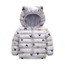 Jacket Winter Warm Autumn Fashion Disney Cartoon Down-Padded Hooded Zipper And Girls