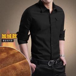 2019 Nieuwe Mannen Plus Fluwelen Dikke Shirt Em8 Mode Mannen Mannen Effen Kleur Lange Mouwen warm Shirt Man-17