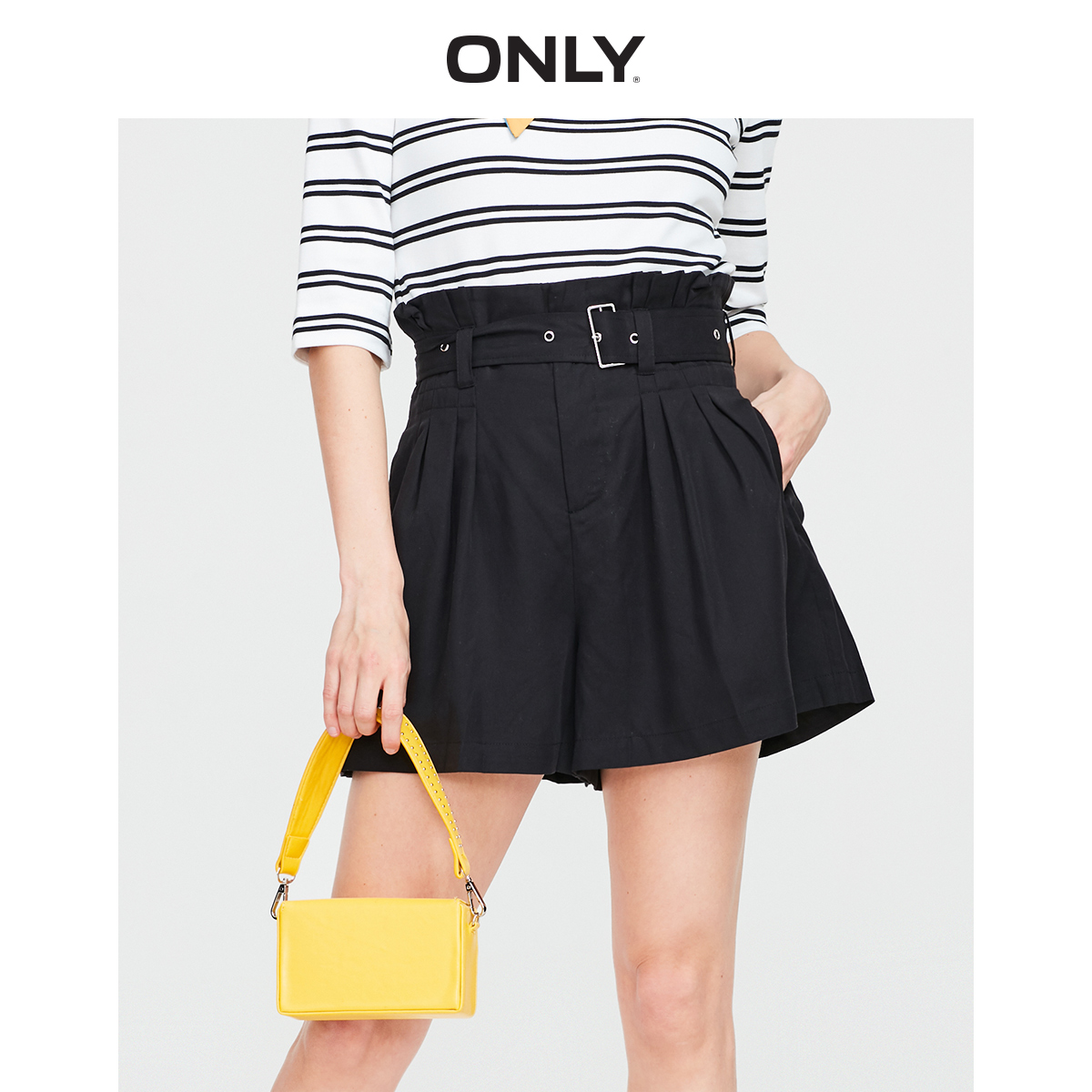 ONLY Women's Loose Fit High-rise A-lined Pantskirt | 119115505