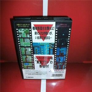 Image 2 - MD giochi di carte Slap Lotta Giappone Copertura con Scatola e Manuale per la MD MegaDrive Genesis Video Console di Gioco 16 bit carta MD