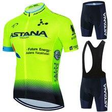Novo 2021 amarelo astana camisa da equipe de ciclismo 19d bicicleta shorts conjunto secagem rápida dos homens roupas da equipe pro bicicleta maillot culotte