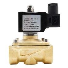 """Normalmente fechado válvula solenóide, válvula solenóide, válvula de água, IP65 totalmente fechado bobina G3/8 """"G1/2"""" G3/4 """"G1"""" G1 1/4 """"G1 1/2"""" G2 """"AC220V DC12V 24V"""