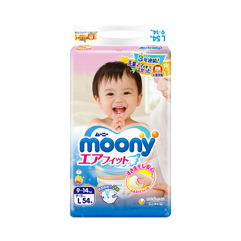 New Japan Origional Product Import Moony UNICHARM Diapers L54 Large Size