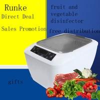 家庭用の果物や野菜の洗浄機消毒小型家電製品プレゼントメンバーへ ミキサー 家電製品 -