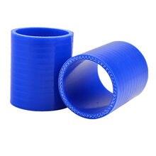Spsld universal 3 dobras 51mm/57mm/60mm/63mm/70mm/76mm em linha reta mangueira de silicone intercooler turbo acoplador tubo de admissão tubo cor azul