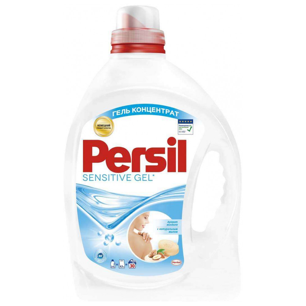 Home & Garden Household Merchandises Cleaning Chemicals Laundry Detergent Persil 965411
