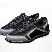 Professional Sneakers Breathable Bowling Shoes Male Genuine Leather Sports Shoes Bowling Shoe Supplies Men Athletic Shoes